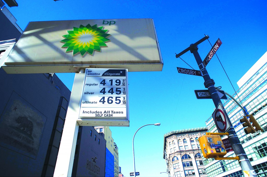 Fuel prices are displayed at a gas station in New York, Monday. According to the American Automobile Association, U.S. gas prices have risen for the last 32 days. (REUTERS/Keith Bedford)