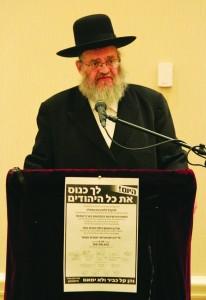 Harav Dovid Olewsky.