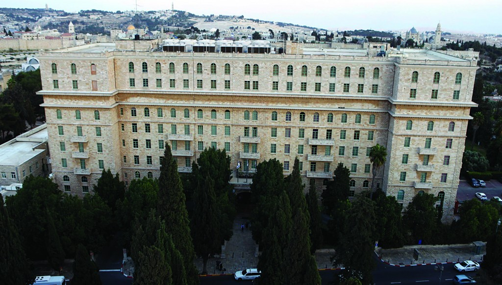 A view of Yerushalayim's King David Hotel, where President Obama will be staying during his March visit. (Flash90)
