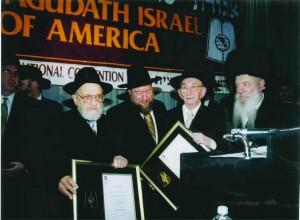 "L-R: Rabbi Baruch B. Borchardt; ybl""c, Rabbi Shmuel Bloom; Rabbi Friedenson; ybl""c, the Novominsker Rebbe."