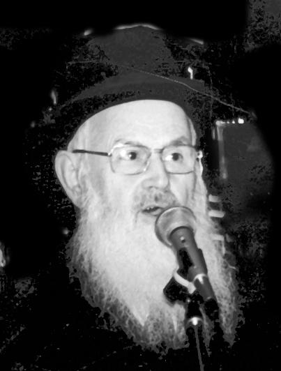 """Harav Shalom Mashash, zt""""l"""