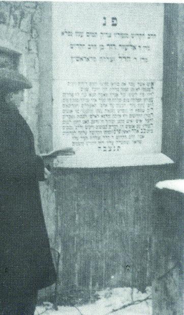 "Kever of Harav Eliezer Dovid Finkler of Radoshitz, zt""l."