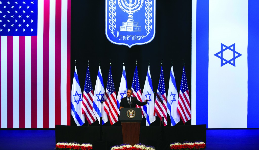 President Barack Obama delivering a speech on policy at the Binyanei HaUma  convention center in Yerushalayim on Thursday. (Flash90)