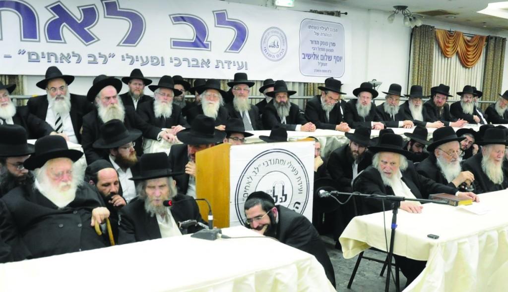 At a kinus organized by Lev L'Achim/Peylim in Eretz Yisrael, on Monday. L-R: Hageonim, shlita, Harav Chaim Kanievsky, Harav Aharon Leib Steinman (speaking), Harav Shmuel Auerbach, Harav Meir Tzvi Bergman and Harav Aryeh Finkel. (JDN)