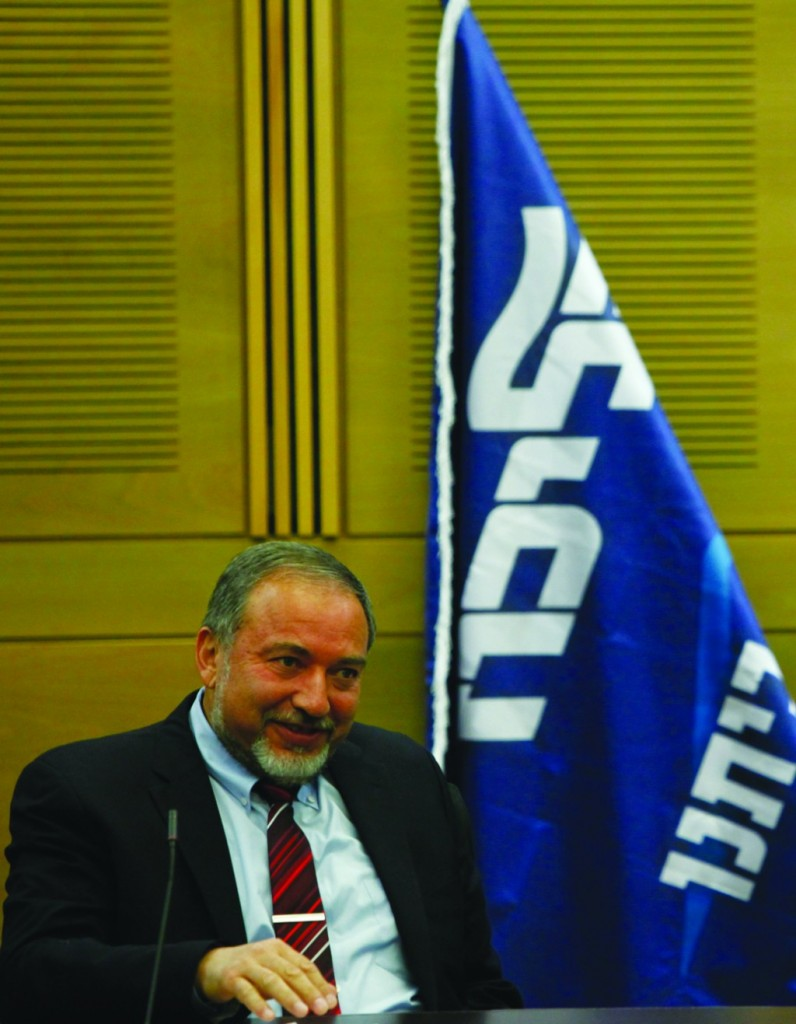 Avigdor Liberman (Flash 90)