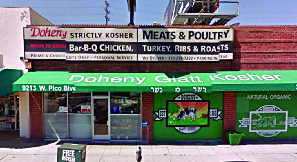 The storefront of Doheny Kosher Meats.
