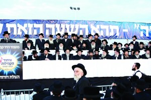Partial view of the dais, with Harav Aharon Schiff, speaking.
