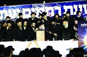The Rachmastrivka Rebbe