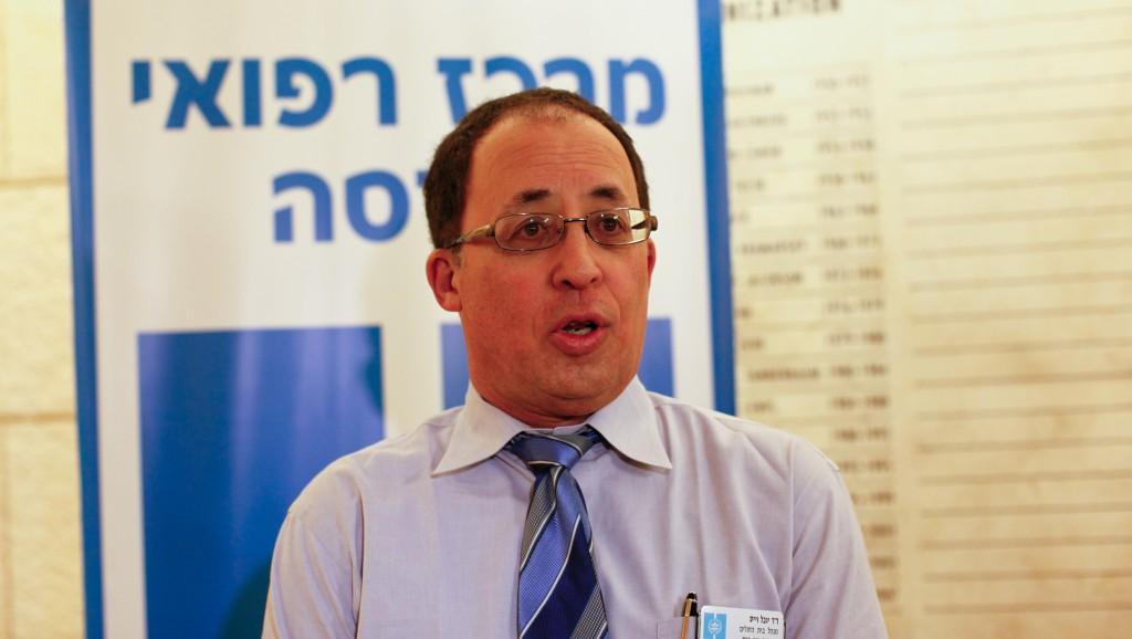 Acting Director General of Hadassah University Hospital, Yuval Weiss. (FLASH90)