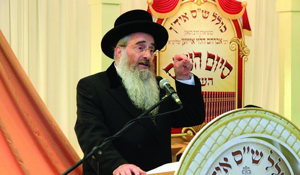 Harav Avrohom Eisen (JDN)