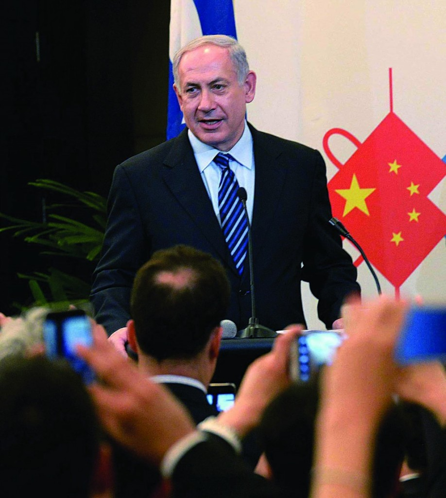 Israel's Prime Minister Binyamin Netanyahu gives a speech during a gala dinner in Shanghai on Monday. (FLASH90)