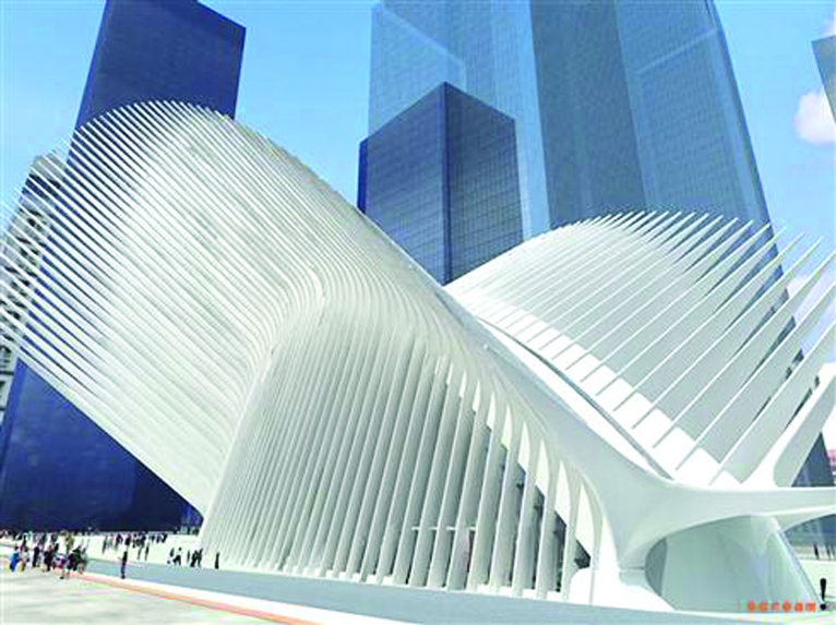 An artist's rendition of the planned World Trade Center transit hub upon its planned completion in 2015. (World Trade Center)