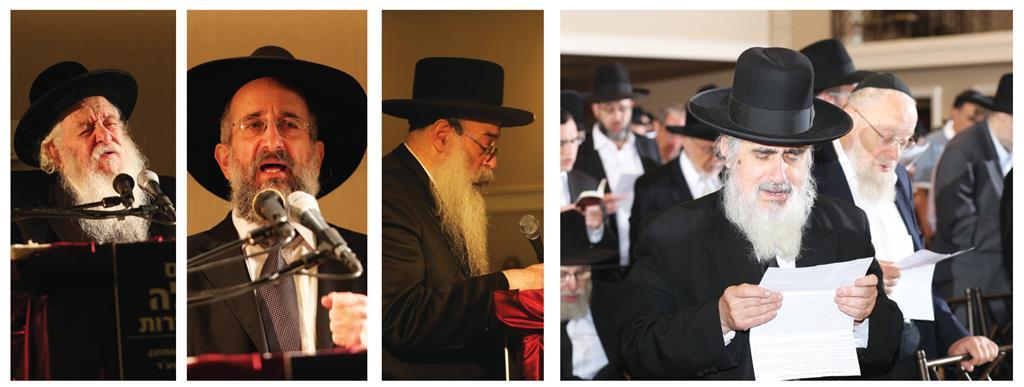 "(L-R) The Novominsker Rebbe, Rosh Agudas Yisrael; Harav Yisroel Reisman, Rav Agudas Yisrael Madison, R""Y Yeshiva Torah Vodaath; Harav Yosef Frankel, Vyelipoler Rav; Harav Eliezer Ginsburg, Rav Agudath Israel Snif Zichron Shmuel"