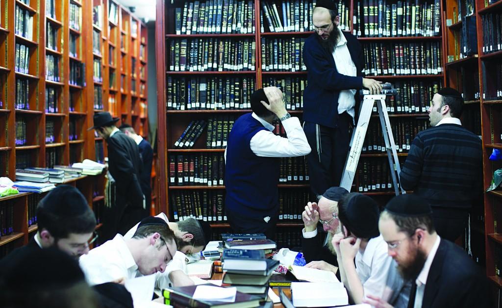 A scene in the Mir Yeshivah in Mea Shearim, Yerushalayim. (Yonatan Sindel/Flash90)