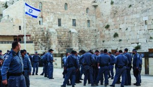 Israeli police were deployed in large numbers to enforce closure of the Kosel plaza so that a small group of provocateurs could enter.
