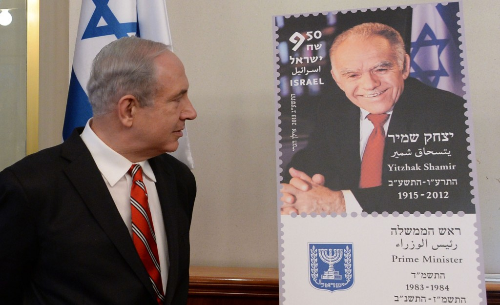 Israel's Prime Minister Binyamin Netanyahu at a ceremony celebrating a new stamp featuring the late Prime Minister Yitzchak Shamir, at the PM's office on Monday. (Kobi Gideon/GPO/FLASH90)