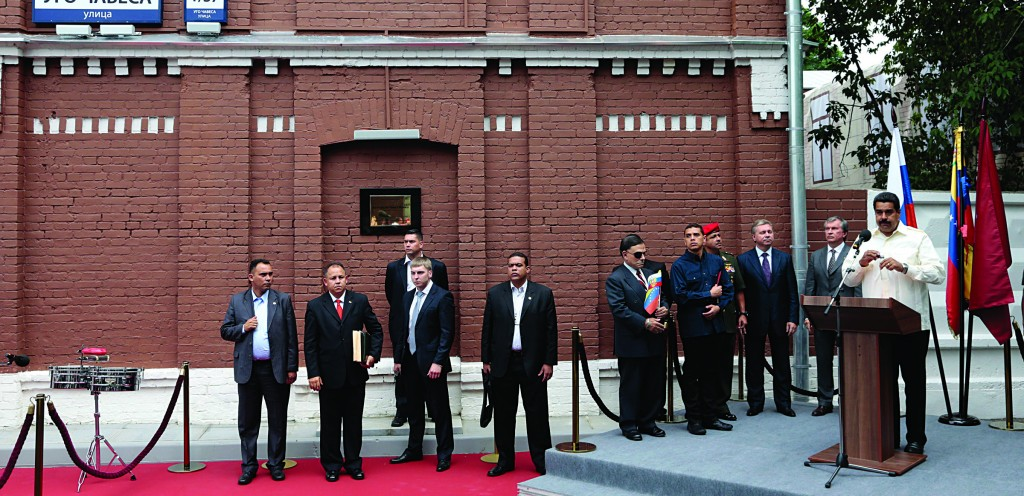 Venezuela's President Nicolas Maduro, right, attends a ceremony for naming a street after late Venezuelan President Hugo Chavez in Moscow, Russia, on Tuesday. Maduro said Tuesday that his country has not received an application for asylum from Edward Snowden. (AP Photo/Ivan Sekretarev)