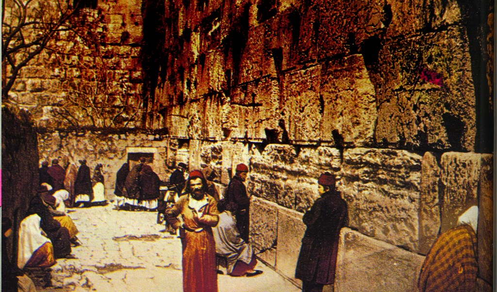 Jews davening at the Kosel, 19th centruy. (Photo credit: The Western Wall, Ministry of Defense of Israel, 1981)