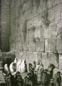 Art piece showing the Kosel, 19th century. (Photo credit: The Western Wall, Ministry of Defense of Israel, 1981)