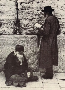 An Ashkenazi and a Sephardi Jew at the Kosel. (Photo credit: The Western Wall, Ministry of Defene of Israel 1981)