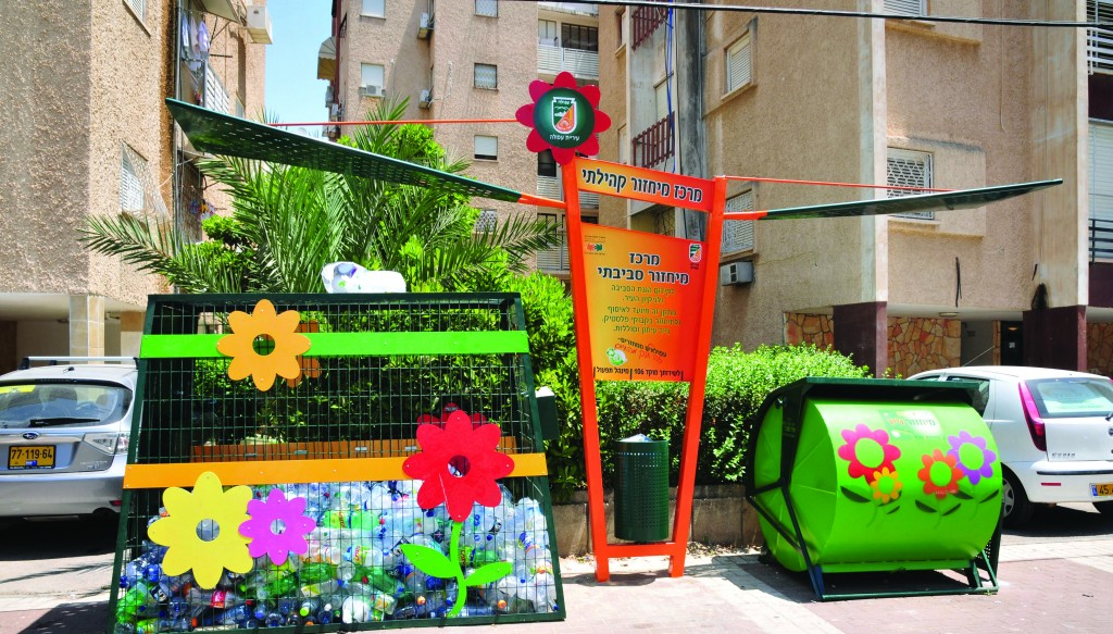 A recycling center in Afula. (Shay Levy/Flash 90)