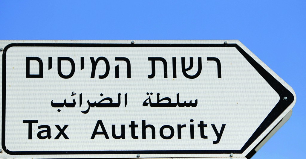 A sign points the way to the Israel Tax Authorities offices in Yerushalayim. (FLASH90)