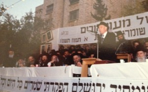 At Kollel Shomrei Hachomos event