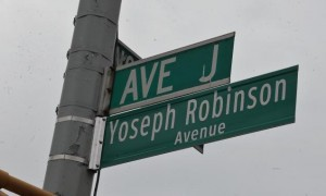 The new street sign.