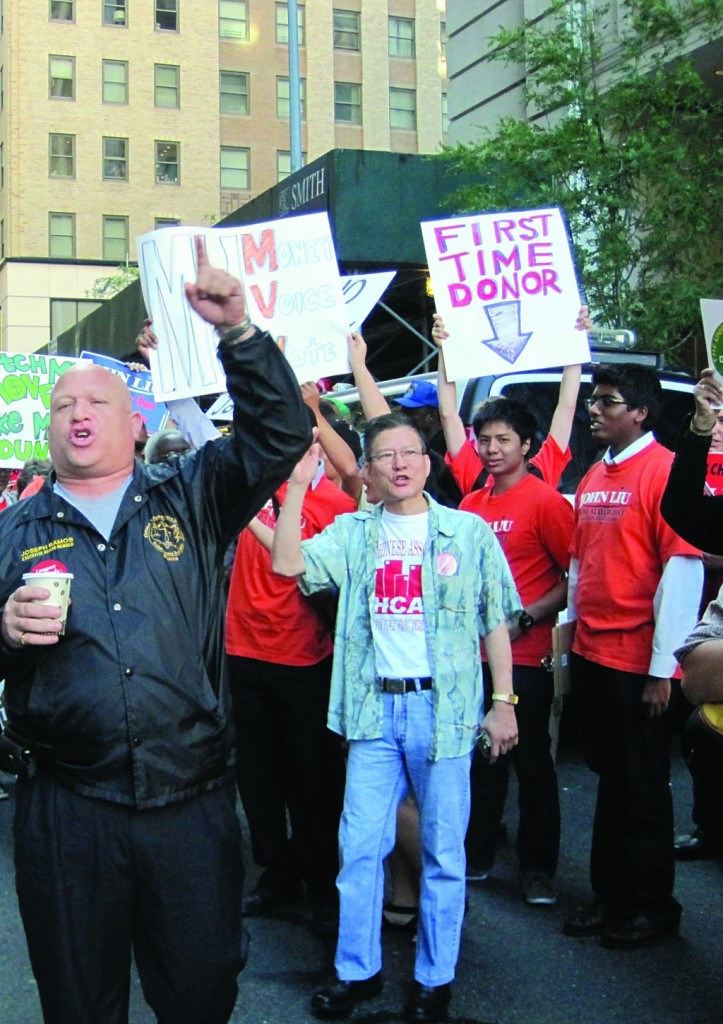 Liu supporters protest outside the Campaign Finance Board Monday, as it met to deny John Liu public matching funds for his mayoral bid. (Jill Colvin/Politicker)
