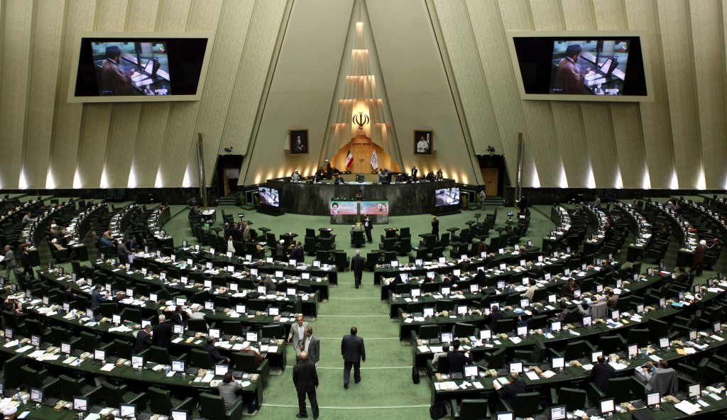 A general view of Iran's parliament in Tehran, Wednesday.  (AP Photo/Ebrahim Noroozi)