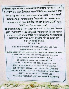 The plaque affixed to the site where the beis hachaim of Ramerupt is believed to have stood.