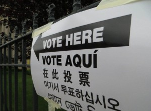 """A """"vote here"""" sign at a polling station in Boro Park. (JDN)"""