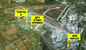 The point where the truck broke into Ben Gurion Airport, and the point where the two men were arrested, near Terminal 3.