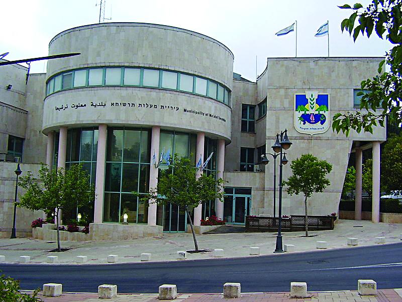 The Maalot-Tarshiha city hall. (Wikipedia)