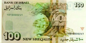 Peki'in featured on 100-shekel note.