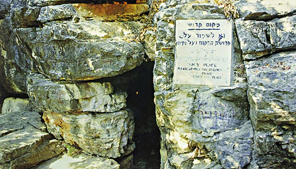 Peki'in Cave, where Rabi Shimon bar Yochai and his son Rabi Elazar hid.