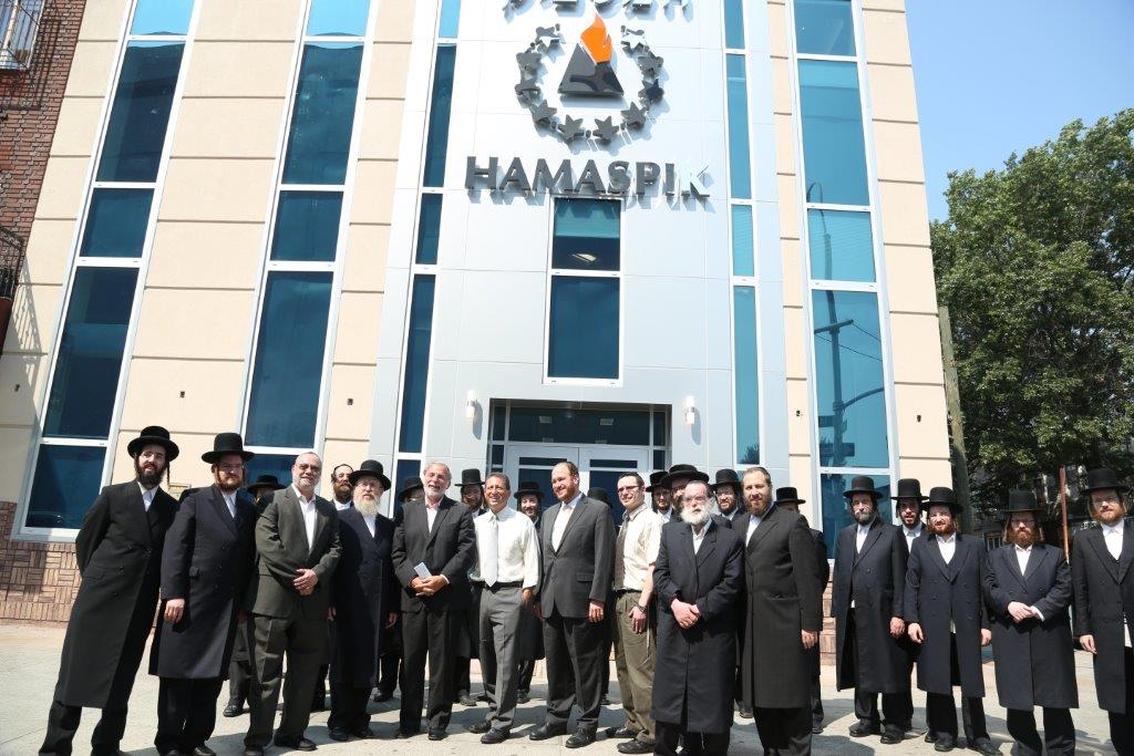 Elected officials including State Senator Simcha Felder, Assemblyman Dov Hikind, Councilmember Brad Lander, Councilmember David Greenfield joined Hamaspik founder and president Meyer Werthheimer and Hamaspik staff at the entrance to their new building located on the corner of 14th Avenue and 41 Street in Boro Park to witness the mezuzah ceremony.  This brand new edifice will serve as the Administration offices for the various program that HAMASPIK serves the community on a daily basis.