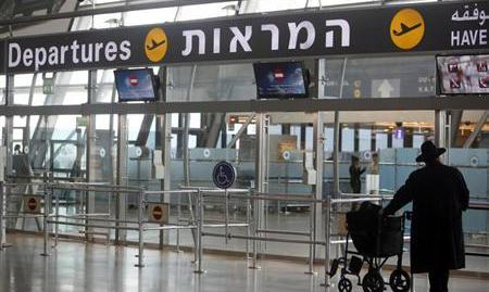 Ben-Gurion Airport. (Reuters)