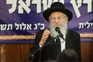 Harav Yaakov Edelstein