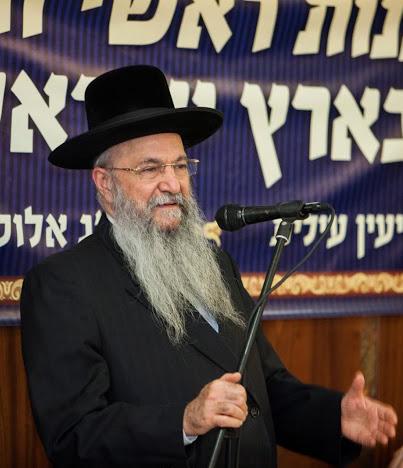 Harav Yaakov Hillel