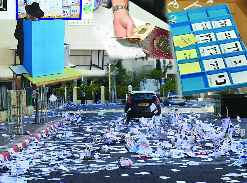 Top: Voting at a polling station on October 22, 2013, in Bnei Brak during Israel's municipal election, Tuesday. Bottom: Discarded campaign fliers   litter the street. (FLASH90)