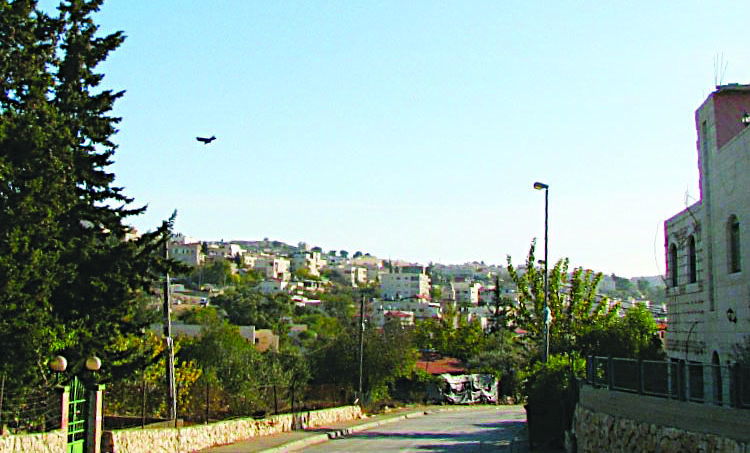 A view of the entrance to Beit Safafa, an Arab neighborhood in east Yerushalayim.