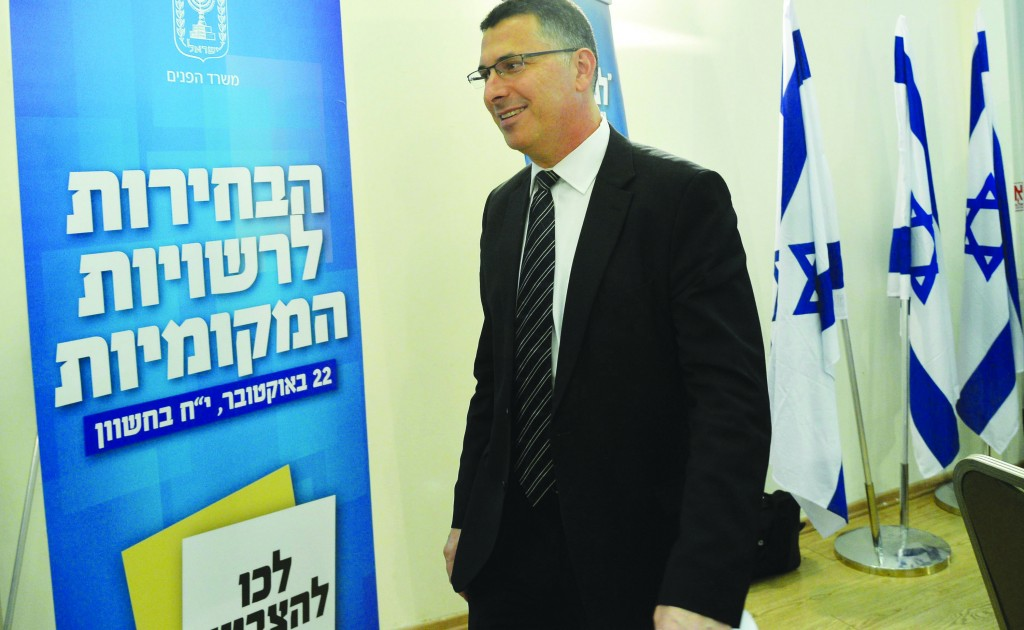 Minister of Internal Affairs Gideon Saar attends a press conference on Oct. 21, ahead of Tuesday's municipal elections held throughout Israel. (Yossi Zeliger/FLASH90)