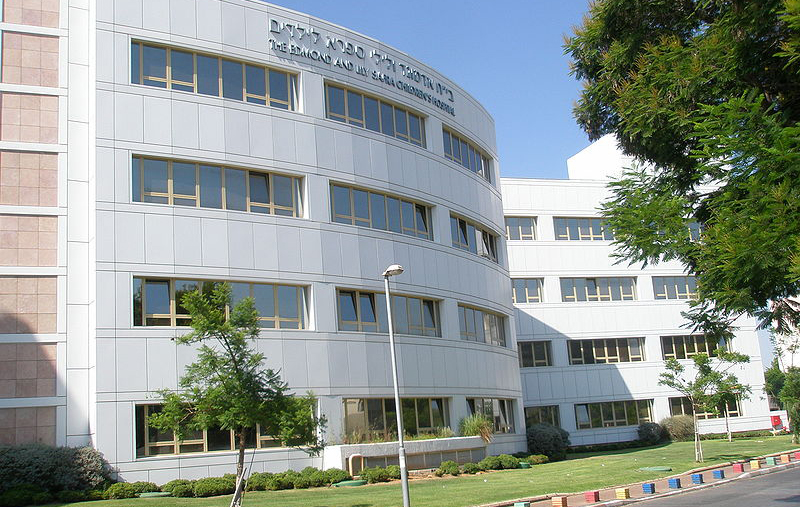 Safra Children's Hospital, part of the Sheba Medical Center in Tel Hashomer.