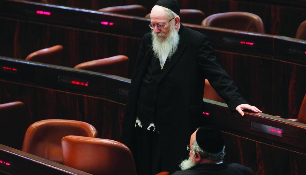 UTJ MK Rabbi Yaakov Litzman (standing). (Miriam Alster/FLASH90)