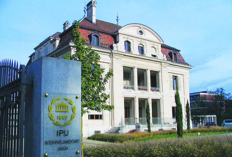 The Inter-Parliamentary Union headquarters in Geneva.