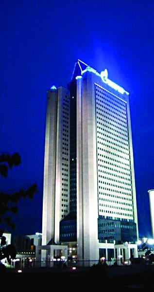 Gazprom headquarters in Moscow, Russia. (wik)