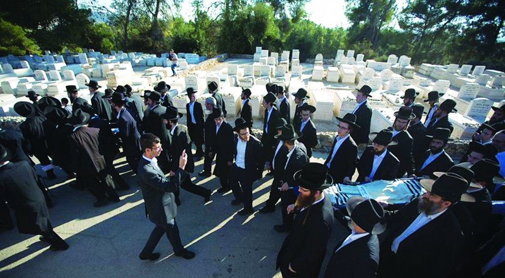 Participants at the levayah in Beit Shemesh.