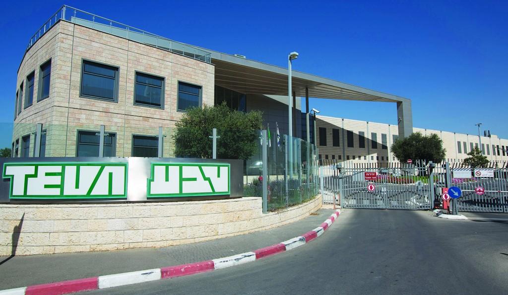 A view of the Israeli company, TEVA Pharmaceutical Industries, in Yerushalayim. (Yonatan Sindel/Flash90)