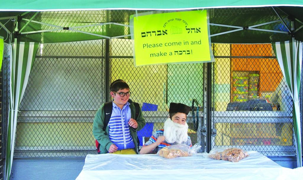 Boys from Yeshivah Torah Vodaath on Tuesday reenact Avraham Avinu's hachnasas orchim. (Yeshivah Torah Vodaath)